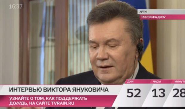 У «него не поднялась рука» принять решение в отношении Майдана / tvrain.ru