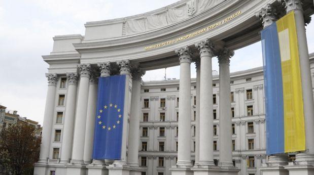 МИД Украины / dt.ua