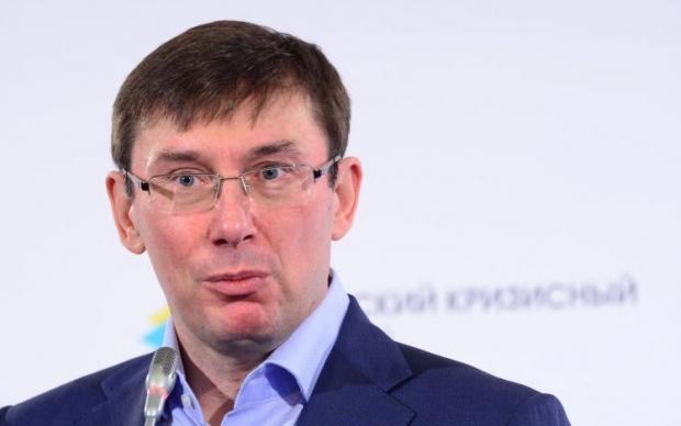 Poroshenko appoints Lutsenko his out-of-staff advisor