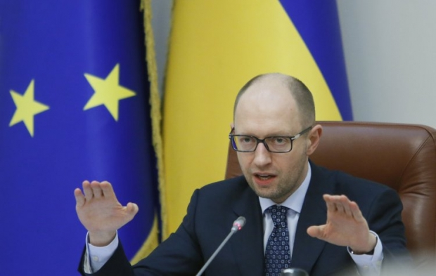 Яценюк пообещал закрепить специальный статус для русского языка