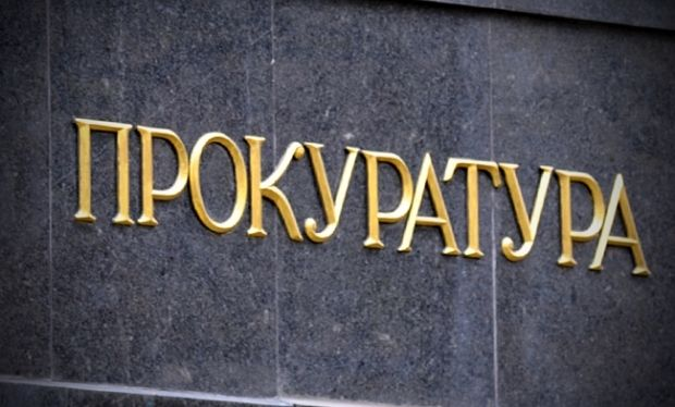 The anti-corruption prosecutor's office will consist of 30 prosecutors  / Photo from provce.ck.ua