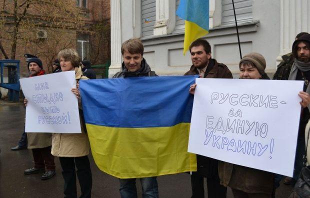 Евромайдан пикетировал генконсульство РФ / STATUS QUO
