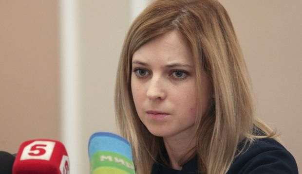Решение о назначении Поклонской и.о. прокурора Крыма / REUTERS