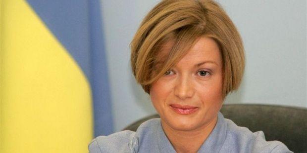 геращенко / telegraf.com.ua