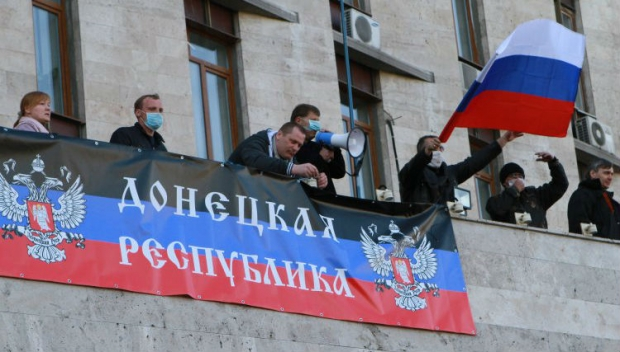 """Еще в одном городе объявили о присоединении к """"Донецкой республике"""""""