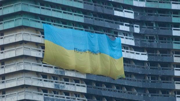 Днепропетровск флаг