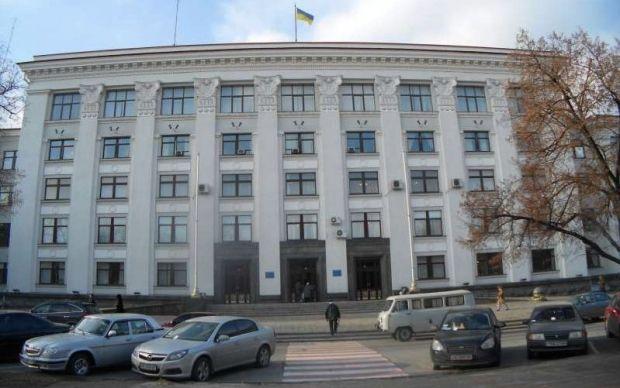 Луганскую ОГА опечатали / citynews.lg.ua