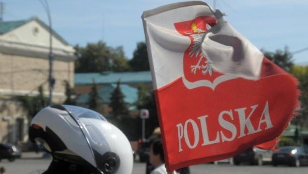 Польша выпустила новые банкноты