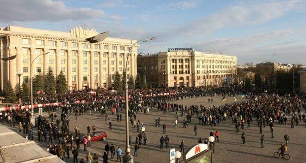 Сепаратисты пикетируют Харьковскую ОГА