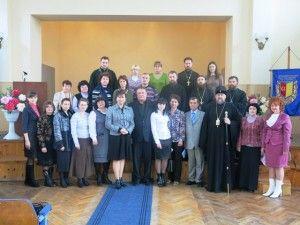 Семінар «Сучасні технології навчання курсів духовно-морального спрямування в освітніх закладах»