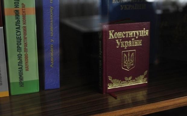 28 июняотмечается День Конституции Украины / УНИАН