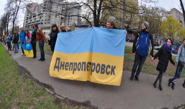 Майже два мільйони донетчан і луганчан хочуть приєднатися до Дніпропетровщини / Фото: УНИАН