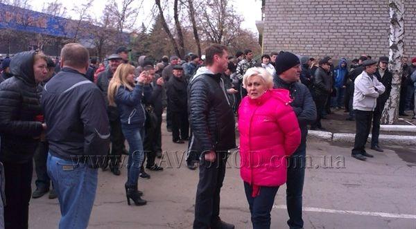 slavgorod.com.ua