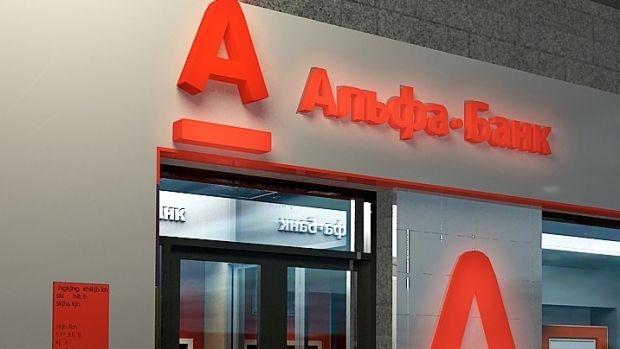 Карти великого банку тимчасово перестали працювати / фото zn.ua