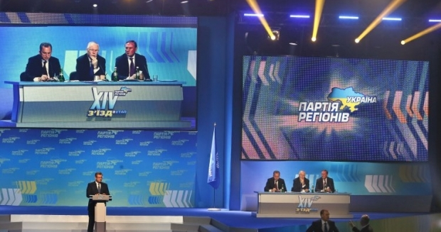 Party of Regions announces main demands in changed Constitution