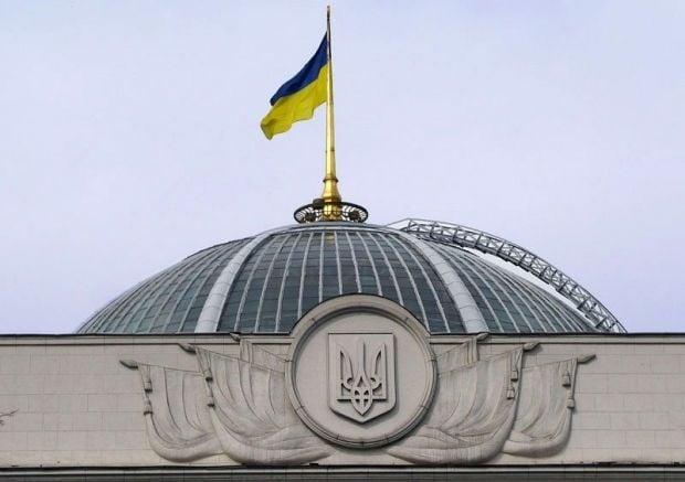 Verkhovna Rada adopts calendar plan of 5th session / gazeta.lviv.ua