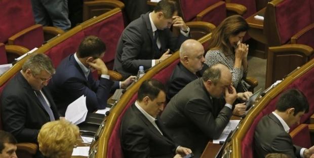 Рада приняла постановление о режиме использования средств на армию