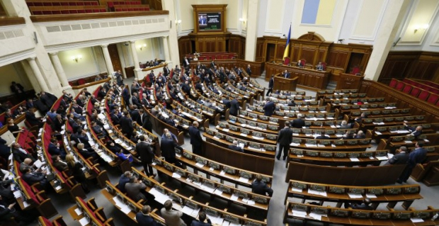 A new Labor Code has passed the first reading in Rada / Photo from UNIAN