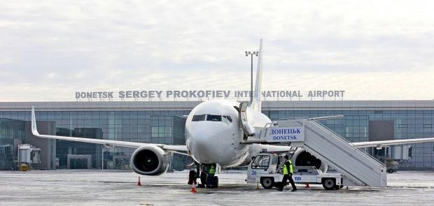 Госавиаслужба ограничила полеты в Донецк / Фото з Facebook аэропорта