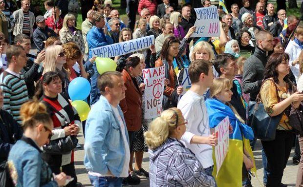 Донецкая область хочет быть в составе Украины / vk.com/kharz_ua