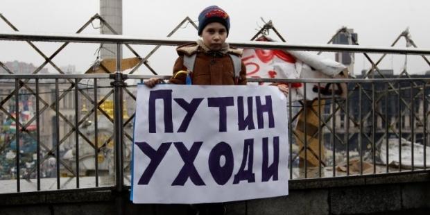 России придется дорого заплатить за агрессию против Украины