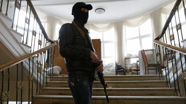 Луганск, облсовет / REUTERS
