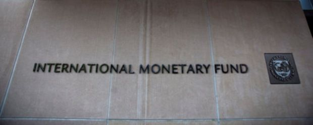The IMF postponed the arrival of the assessment mission to Kiev for an indefinite period / zn.ua