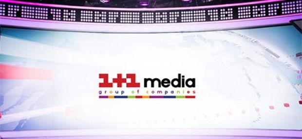 1+1 медіа