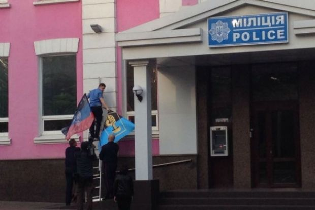 Донецк, милиция, флаг ДНР / hromadske.tv