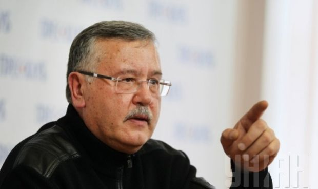 Гриценко заочно предъявлено обвинение / УНИАН