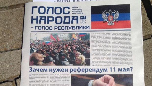 Новости в москве на понедельник