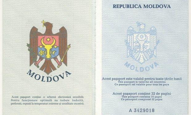 В Приднестровье возросла популярность молдавских паспортов