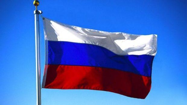 прапор россии фото