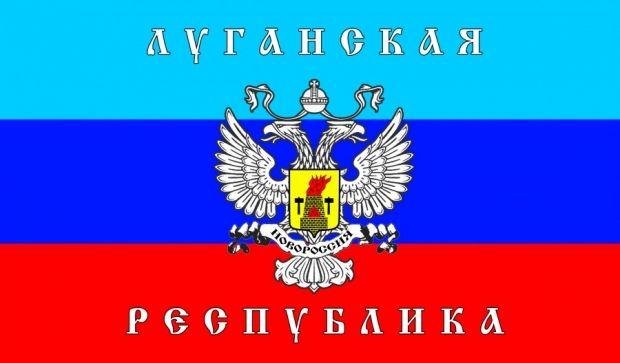 ЛНР вирішила оголосити воєнний стан