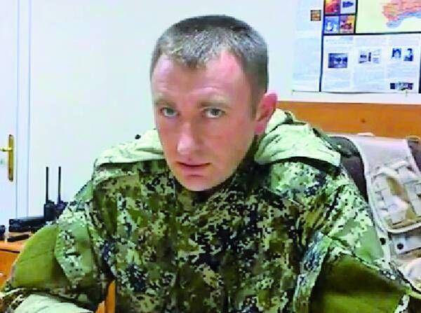 Сепаратистский террорист