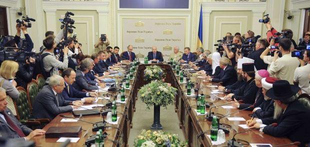 Круглый стол / REUTERS