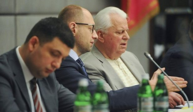 Sitting of 3rd round table of national unity begins in Mykolaiv/ Photo: UNIAN
