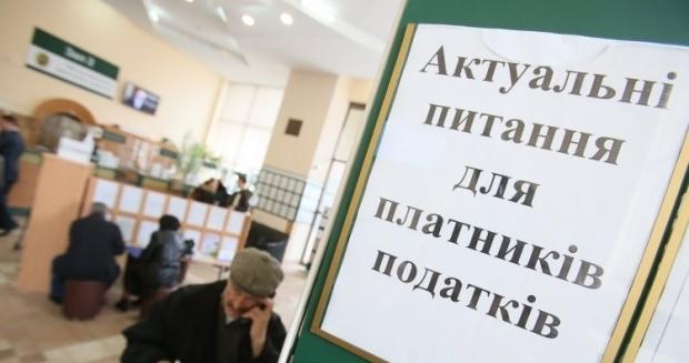 На Тернопільщині платникам податків у січні повернули 71 мільйон гривень / фото УНІАН
