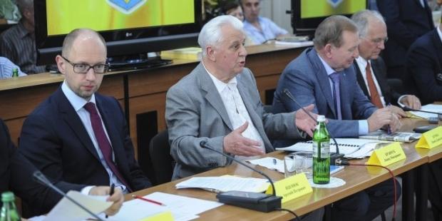 круглый стол николаев кравчук яценюк / Фото УНИАН