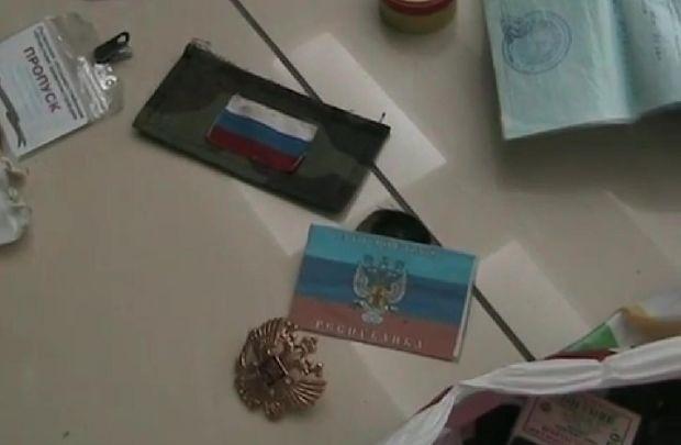 СБУ затримала терористів ЛНР / СБУ