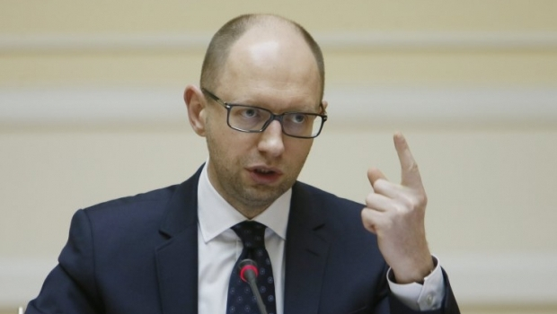 Украина не будет платить «политическую» цену за газ в 500 долл. / Фото УНИАН