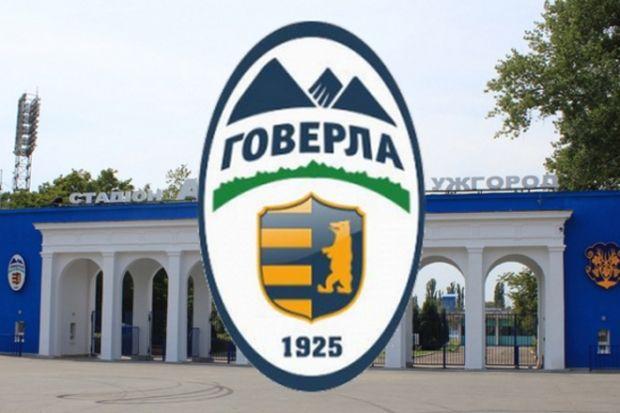 Говерле засчитано техническое поражение за неявку на игру в Севастополь / fcgoverla.uz.ua