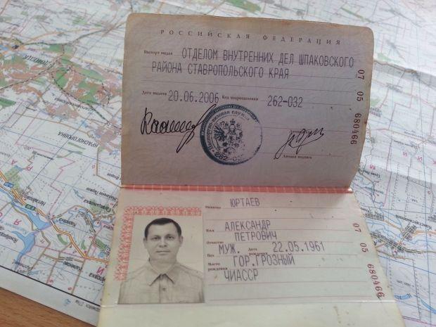 Паспорт одного из российских террористов / facebook.com/O.Liashko