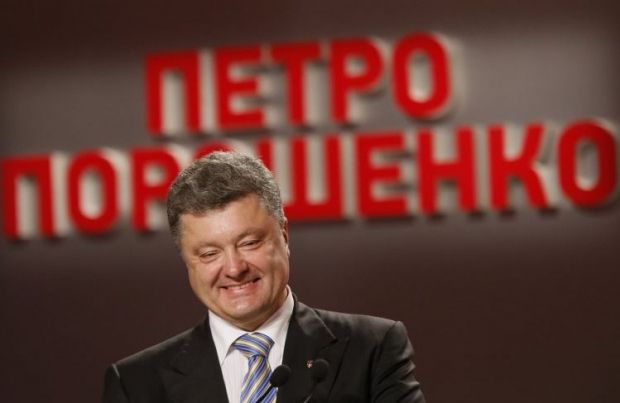 VR adopts resolution on taking oath by Poroshenko on June 7 in parliament / Photo:UNIAN