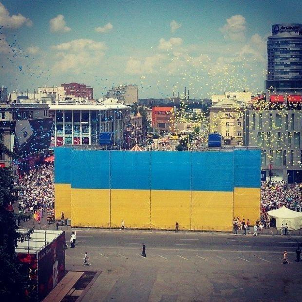 Завтра в Днепре ожидается флешмоб, который расскажет историю флага / фото Константин Татаркин