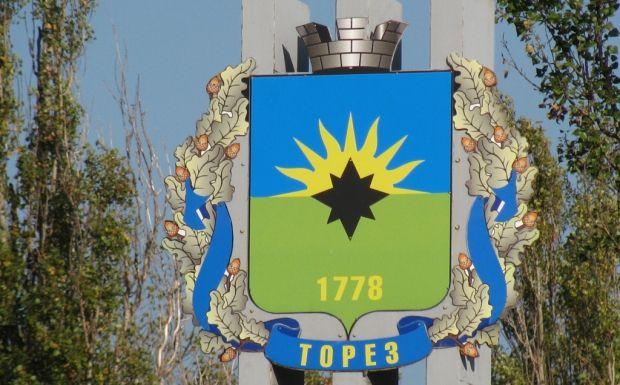 Торез / torez.dn.ua