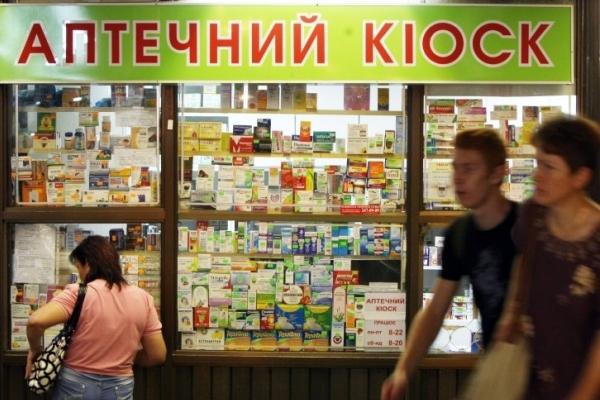 с 1 октября – реимбурсация лекарств для больных с сердечно-сосудистыми заболеваниями / Фото: УНИАН