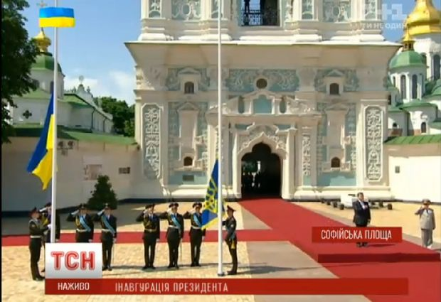 Поднятие флага Украины