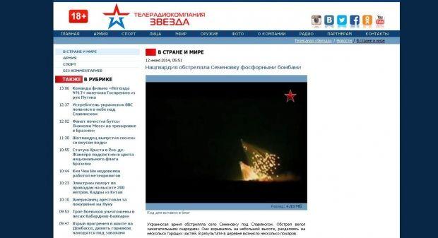 Журналист объяснил, почему Ирак показывают под видом Украины / Скриншот