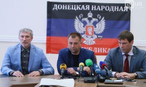 Царев возглавил террористический союз / 62.ua